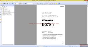 komatsu crawler loader shop manual auto repair manual forum