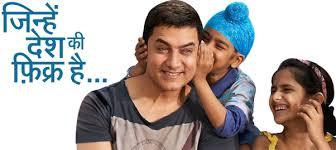 Aamir Khan Memes - what are the best jokes tweets memes on aamir khan s recent
