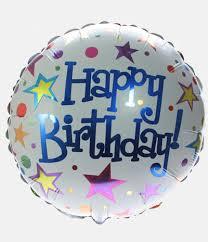 helium birthday balloons balloons