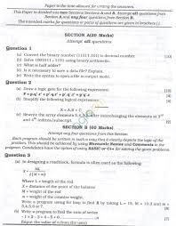 icse question papers 2013 for class 10 u2013 computer science