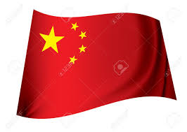 Stars On Chicago Flag Red Flag With Yellow Stars Representing Peoples Republic Of China