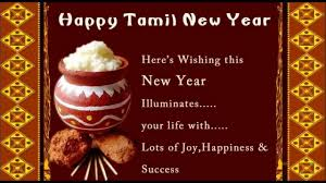 happy tamil new year puthandu 2016 best wishes text messages