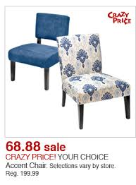 Shopko Outdoor Furniture Shopko Lowest Prices Of The Summer You Can U0027t Afford To Miss
