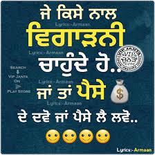 velly jatt written in punjabi vipjanta com i whatsapp status photo facebook images love