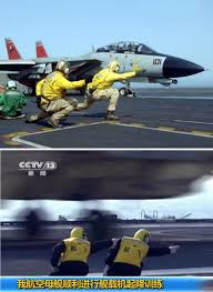 Memes Landing - china aircraft carrier style assessing the first takeoff and