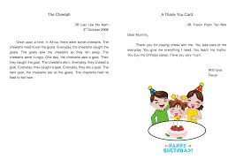 examples of bridal shower thank yous wedding invitation sample