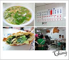 駱ices cuisine 旅客分享 旅客分享 放鬆去