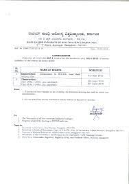 rajiv gandhi university of health sciences karnataka