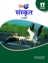 jph guide of hindi aichhik for class 12