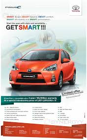 toyota price toyota prius c for lkr 4 500 000 00 now in srilanka synergyy