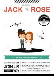 imagen blanco y negro en illustrator linda tarjeta de invitación de boda blanco y negro del vector