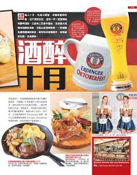 ik饌 cuisine catalogue 3週刊