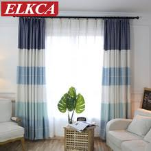 popular horizontal striped curtains buy cheap horizontal striped