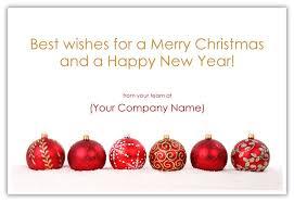 ecards christmas christmas ecards e marketing online ecard marketing packages
