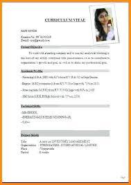 resume format for teachers freshers pdf download latest resume format teachers elementary teacher resume