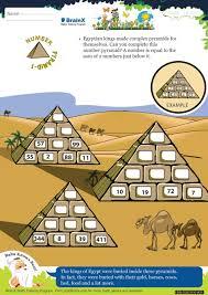 number pyramid 1 math worksheet for grade 2 free u0026 printable
