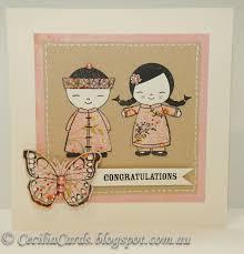 13 homemade wedding cards design images handmade wedding cards