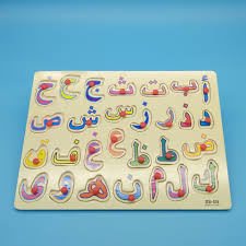 popular arabic letters learning buy cheap arabic letters learning arabic children u0027s educational toys wooden arabic letter alphabet jigsaw puzzle factory direct sales child learning toys