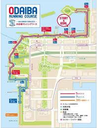 Shinagawa Station Map Great Runs In Tokyo U2013 Great Runs U2013 Medium
