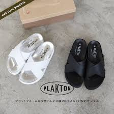 Silver Comfort Sandals Web Store Bingoya Rakuten Global Market Platform Cross Strap