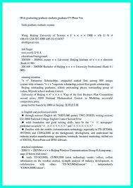 resume objective exles for college graduate college resume objective musiccityspiritsandcocktail com