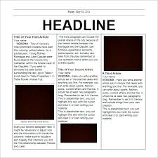 newspaper word template expin memberpro co