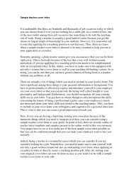 esl teacher cover letter sample preschool teacher cover letter