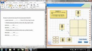Virtual Frog Dissection Worksheet Lab 7 Worksheet Virtual Frog Dissection Answers