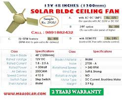 Solar Ceiling Fans by Solar Ceiling Fan Manufacturer Indelhi Delhi India By Maa Sharda