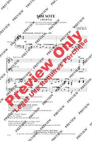 sisi sote three part mixed by andy beck j w pepper sheet music