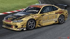 porsche 944 drift car nissan top secret silvia d1 spec s15 forza motorsport wiki