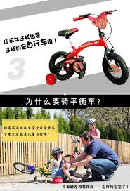 motocross balance bike new design can be deformed 3 1 child balance bike kids balance