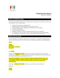 thanksgiving letter templates volunteer appreciation letter sample fotolip com rich image and