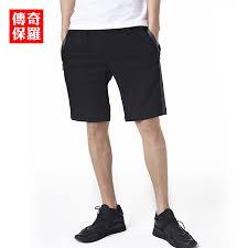Comfort Waist Mens Shorts Fashion Mens Shorts 2017 New Mens Summer Short Pants Comfortable