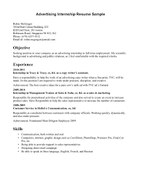 resume sle for management trainee positions sle internship resume objectives regarding objective exles