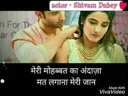 love themes video bekhudi love themes song youtube