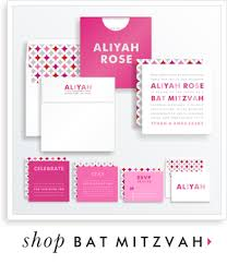 bar mitzvah invitations bat mitzvah invitations by