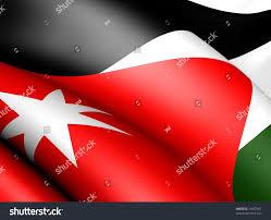 Flag Jordan Flag Jordan Stock Illustration 74997307 Shutterstock