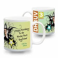 funky coffee mugs online buy best boyfriend personalized mug online dezains com