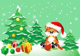 imagen para navidad chida imagen chida para navidad imagen chida feliz banco de imágenes ilustración para navidad con un tigre arbolito y