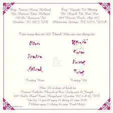 catholic wedding invitation wording catholic wedding invitation wording as well as wedding invitation