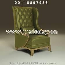 green high backed chairs sofa chairs fabric single sofa
