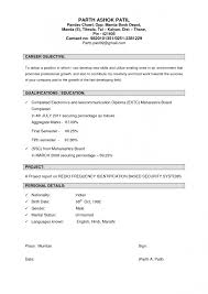 career objective for mechanical engineer resume objective resume career objectives resume career objectives printable medium size resume career objectives printable large size
