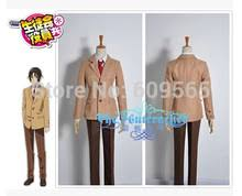 Domo Halloween Costume Cheap Domo Costume Aliexpress Alibaba Group
