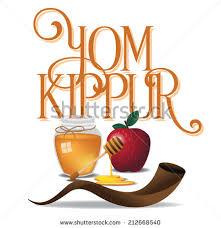 yom jippur yom kippur stock images royalty free images vectors