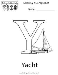 index of images printables alphabet