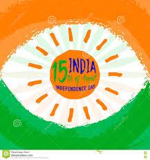 Indian Flag Cake Felicitation Stock Illustrations U2013 2 765 Felicitation Stock