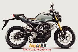 honda 150r mileage honda cb150r exmotion mileage archives autos and bikes details