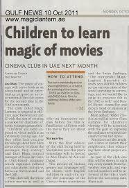 children to learn magic of movies the magic lantern