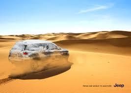 land rover desert range rover supercharged